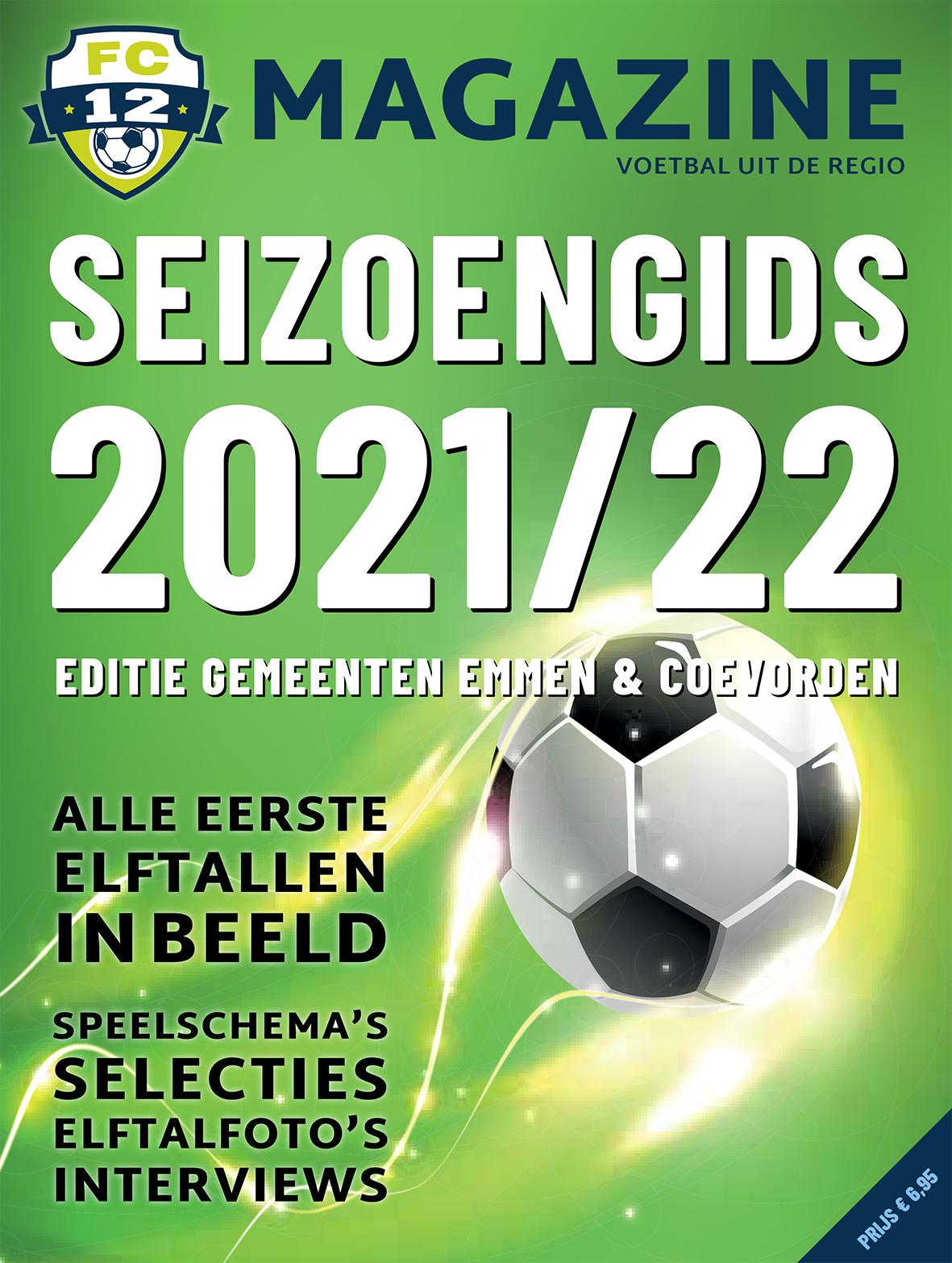 FC12 Seizoensgids, nu verkrijgbaar!